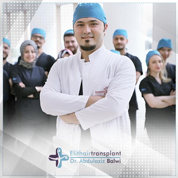 United Medikal Ve Saglik Hizmetleri Ltd Sti Sac Ekim Doktoru Is Ilani